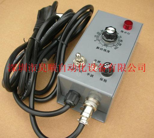 振动盘控制器的使用方法